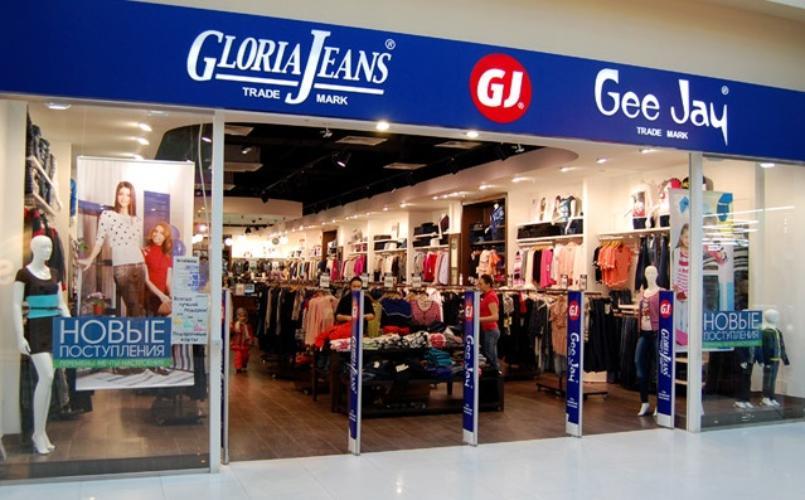 Глория джинс магазин одежды